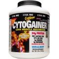 Cytogainer 6lb-Vanilla