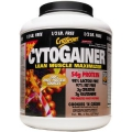 Cytogainer 6lb-Cookies and Cream