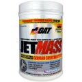 Jetmass 1.83lb Tropical Ice Tropical Ice